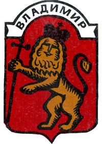гербы с знаком креста