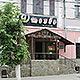 Кафе Джезве во Владимире