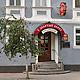 Ресторан У Золотых ворот во Владимире