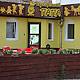 Кафе Картофельный папа во Владимире