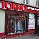 Суши-бар Токио во Владимире