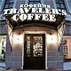 Кофейня Traveler's coffee во Владимире