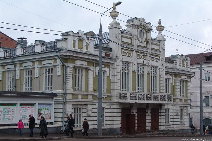 Театр кукол владимира